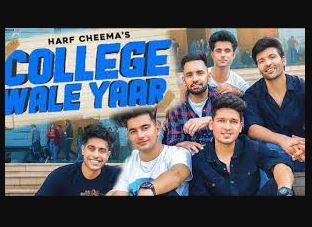 college-wale-yaar