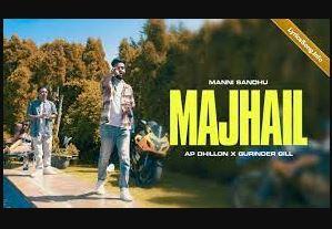 majhail