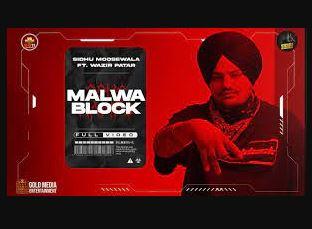 malwa block