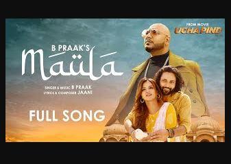 maula-song