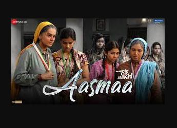 aasma-song