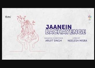 JAANEIN-BACHAYENGE-song