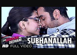 subhanallah-song