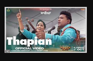 thapian-song