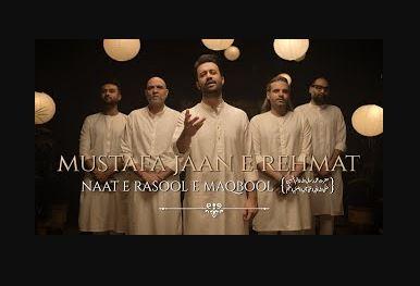 mustafa-jaan-e-rehaat-song