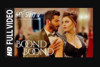 BOOND-BOOND-song