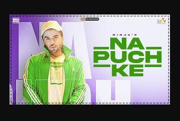 na-puch-ke-song