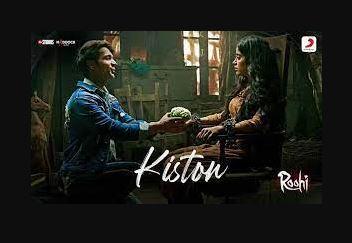 kiston-song