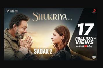 shuriya-song