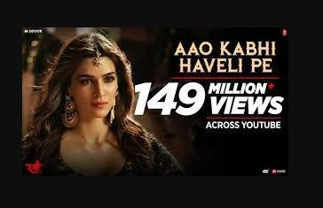 aao-kabhi-haveli-pe-song