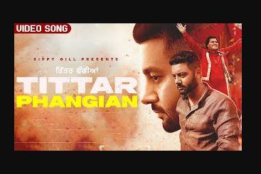 titar-phangian-song