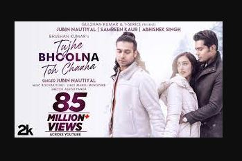TUJHE-BHOOLNA-TOH-song