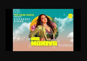mil-mahiya-song
