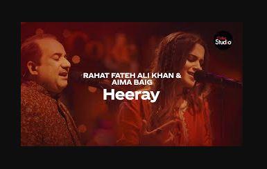 heeray-song