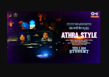 athra-style-song