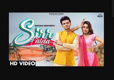 sirr-fatda-song